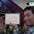 Southrop with <3 Chiya sign.